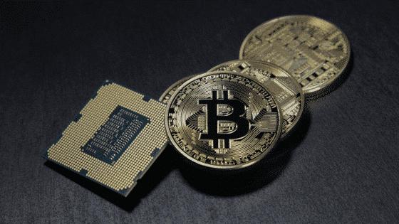 Trader Bitcoin: Tudo que Você Precisa Saber pra Começar